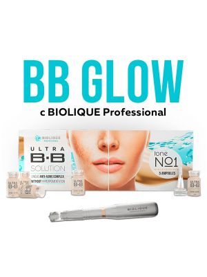 Master Biolique Ultra BB Glow Course